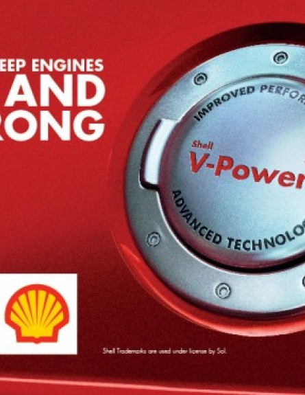 V-Power - Helps Keep Engines Fit & Strong